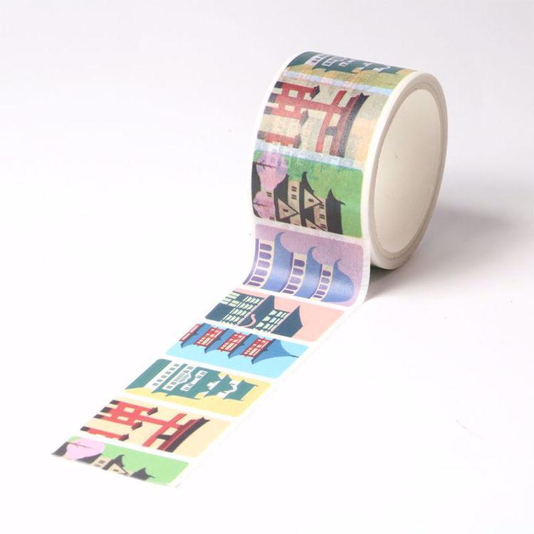 Japanese house printing washi tape