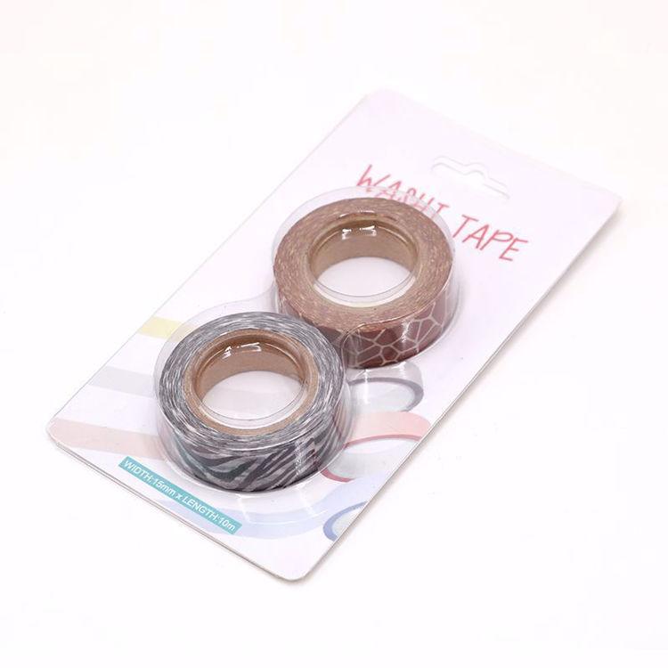 skin packing 2 rolls washi tape sets