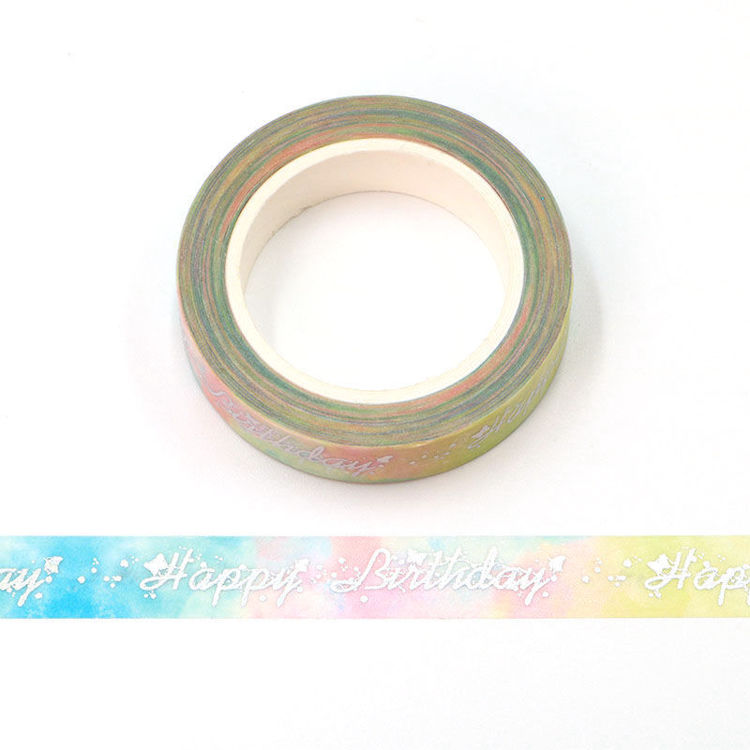 10mm x 10m Silver Holographic Foil CMYK Birthday Washi Tape